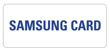 삼성카드-5차-재난지원금-사용처